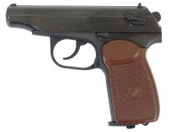 Wiatrówka Baikał MP-654K Makarov Wz. 71 4,5 mm + śrut i CO2 (1232)